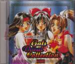 Various - Neo Geo Gals - Vocal Collection (Taiwan Import)