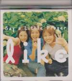 Say a Little Prayer - Like (Taiwan Import)