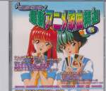 Various - Various - 98 Anime Single Collection Vol 3 (Pre-owned) (Taiwan Import)