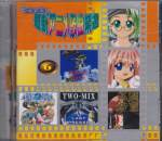 Various - Various - 98 Anime Single Collection Vol 6 (Pre-owned) (Taiwan Import)