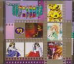 Various - Various - 99 Anime Single Collection Vol 10 (Pre-owned) (Taiwan Import)