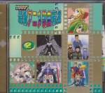 Various - Various - 2000 Anime Single Collection Vol 2 (Pre-owned) (Taiwan Import)