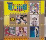 Various - Various - 2000 Anime Single Collection Vol 3 (Pre-owned) (Taiwan Import)