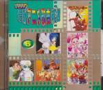 Various - Various - 2000 Anime Single Collection Vol 6 (Pre-owned) (Taiwan Import)