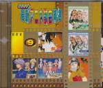 Various - Various - 2000 Anime Single Collection Vol 9 (Pre-owned) (Taiwan Import)