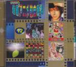 Various - 2000 Anime Single Collection Vol 12 (Pre-owned) (Taiwan Import)