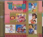 Various - 2000 Anime Single Collection Vol 13 (Pre-owned) (Taiwan Import)
