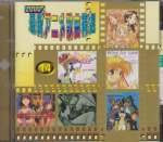 Various - 2000 Anime Single Collection Vol 14 (Pre-owned) (Taiwan Import)