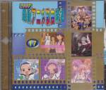 Various - 2000 Anime Single Collection Vol 17 (Pre-owned) (Taiwan Import)