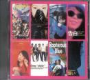 Various - 1997 Japanese Hit Singles-Volume 3 CD (Preowned)