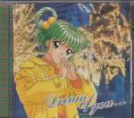Miharu Tatebayashi - Dream of You (Pre-Owned)