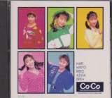 CoCo - Best of Best 2 (Taiwan Import)